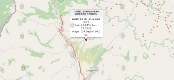 27-го октября 2020 года на Юго-Западе Болгарии произошло землетрясение