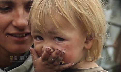 Болгария все больше становится цыганской страной