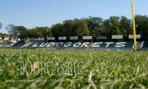 ФК Лудогорец остался без стадиона