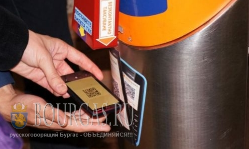 IT-шники Болгарии придумали, как быстро оплатить проезд