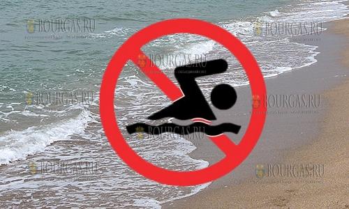 Пляжи Бургаса — где разрешено и запрещено купаться в 2017 году
