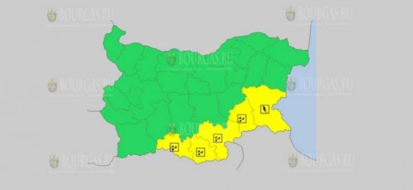На 29 октября в Болгарии — дождливый Желтый код опасности
