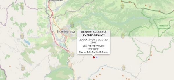24-го октября 2020 года на Юго-Западе Болгарии произошло землетрясение
