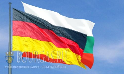Германия объявила Болгарию зоной повышенного риска
