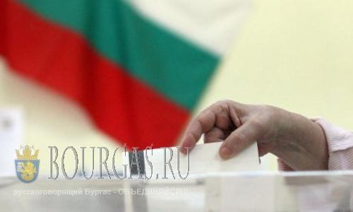 ЦИК в Болгарии имеет 3 варианта машинного голосования