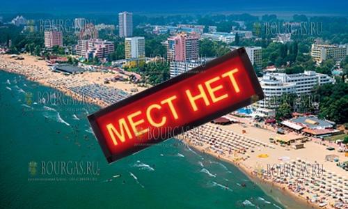 В августе 2018 года отели Болгарии были, как никогда заполнены