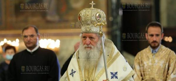 Патриарху Болгарской православной церкви Неофиту — 75