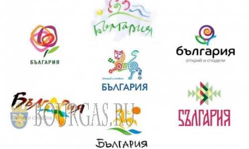 Болгария осталась без туристического логотипа