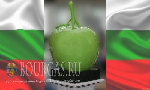 Работы архитекторов Бургаса оценили в Европе