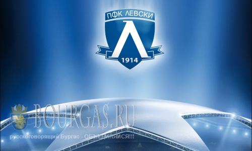 В болгарский футбол пойдут российские деньги?
