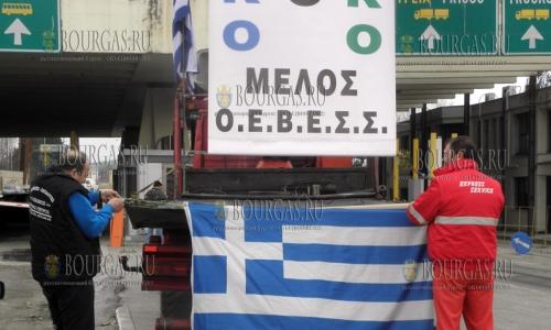 Болгария предлагает ввести санкции против Греции