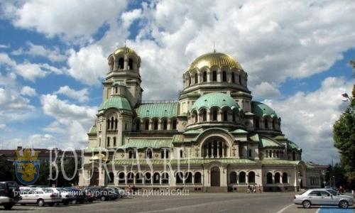 Города Болгарии привлекают иностранные инвестиции