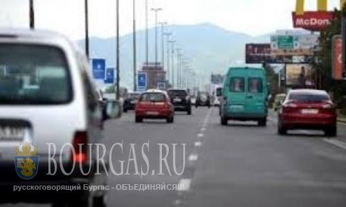 Сегодня водители в Болгарии должны быть предельно осторожны