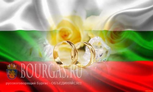 В прошлом году в Болгарии было зарегистрировано почти 29 000 браков