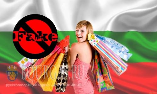 В Болгарии продолжается борьба с контрафактом