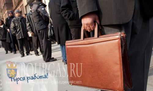 Безработица в Болгарии продолжает снижаться