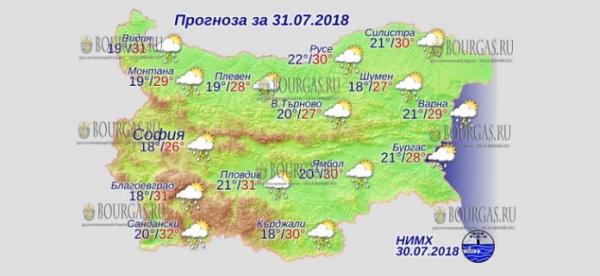 31 июля в Болгарии — на всей территории дожди и грозы, днем +32°С, в Причерноморье +29°С