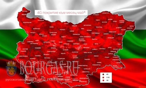 Мтел в Болгарии запускает 4G
