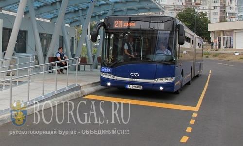 Бесплатные автобусы на Рождество