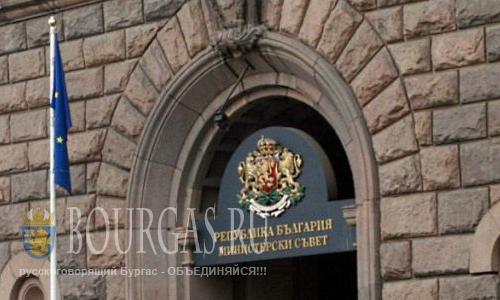 Три министра в Болгарии подали в отставку