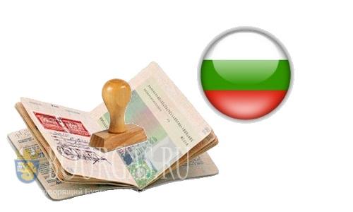 Болгария виза — работа над упрощением визового режима
