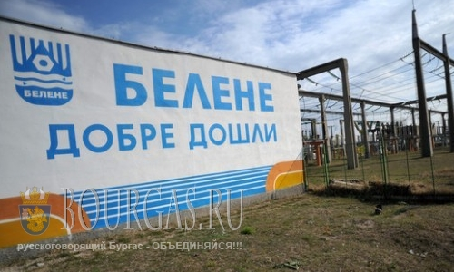 13 компаний хотят участвовать в проекте АЭС «Белене»
