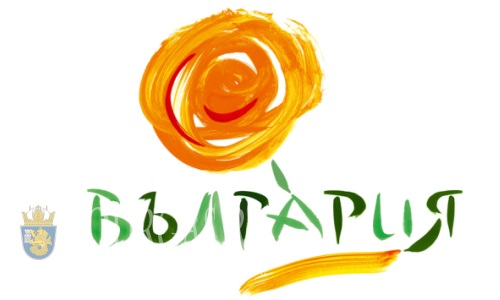 2019 год в Болгарии объявлен годом внутреннего туризма