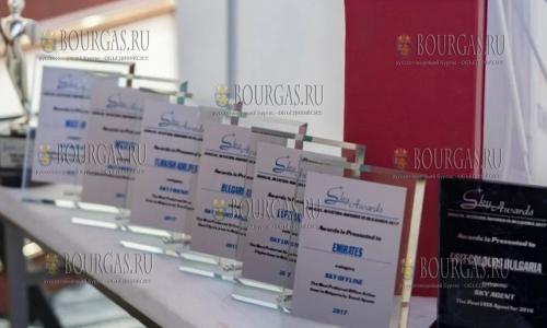 Лучшие авиаперевозчики в Болгарии в 2017 году по версии Sky Awards
