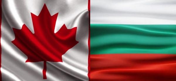 Канада откроет посольство в Софии?