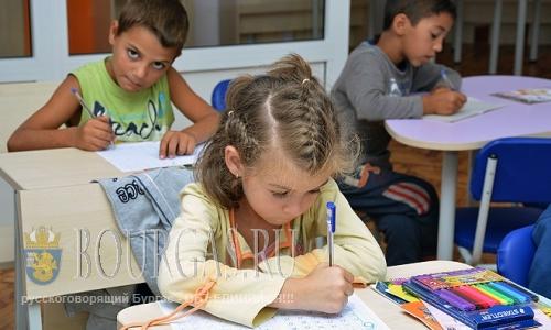 Для почти 30% первоклашек в Болгарии болгарский язык не родной