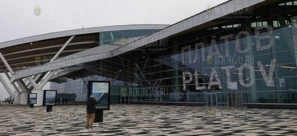 Самолет Москва – Бургас совершил экстренную посадку в Ростове-на-Дону