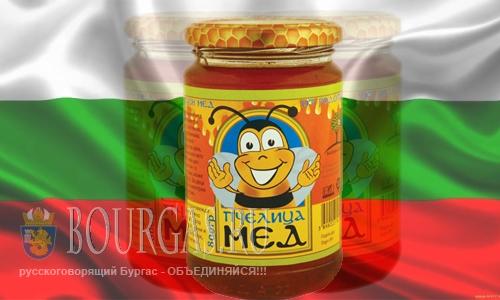 Болгарский мед один из лучших в Мире