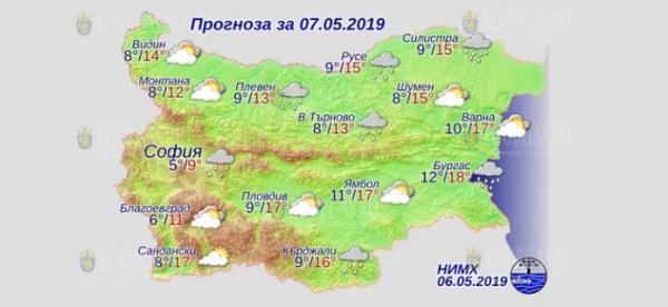 7 мая в Болгарии — днем +17°С, в Причерноморье +18°С