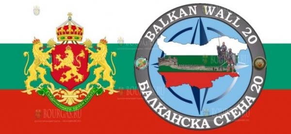 В Болгарии стартовали учения «Балканская стена-2020»