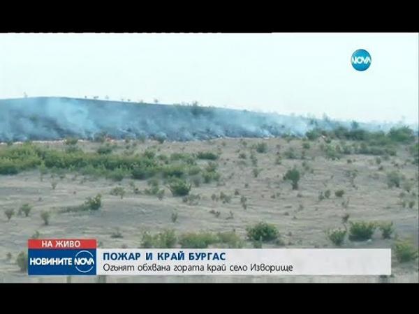 Мэр Бургаса Димитар Николов — объявил чрезвычайное положение в регионе