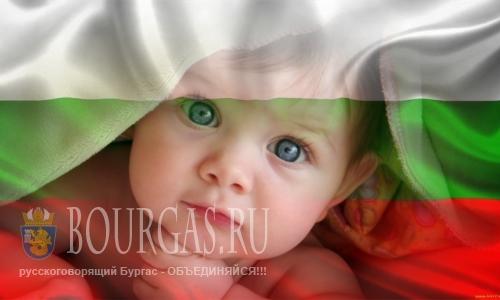 В 2017 году в Бургасе родились около 3700 малышей