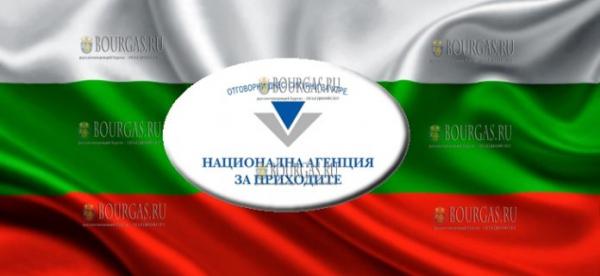 Налоговые службы Болгарии в 2019 году собрали около 24 млрд. левов