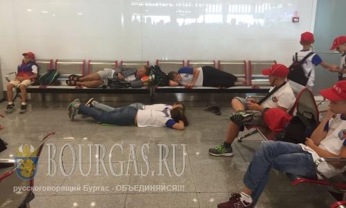 Российские дети сутки просидели в аэропорту Бургаса