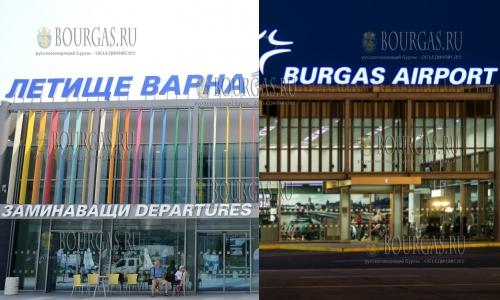 Пассажиропоток в аэропортах Бургаса и Варны снизился более, чем на 75%