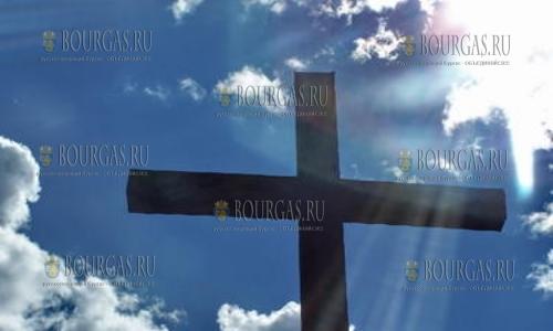 Крестовдень в Болгарии празднуют 14-го сентября
