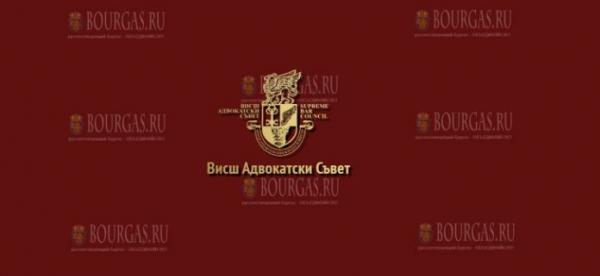 22 ноября — День болгарской адвокатуры