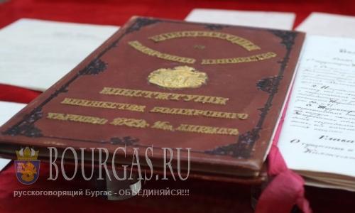 Изменений в Конституции Болгарии пока не будет
