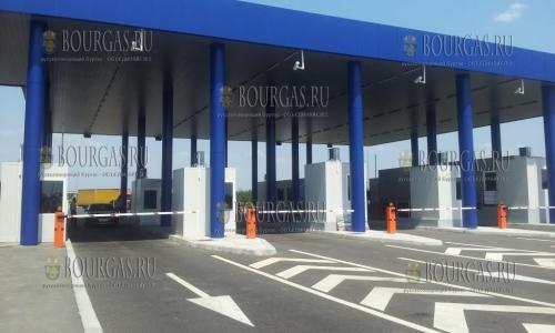 На границе Болгарии и Греции появится новый пункт перехода