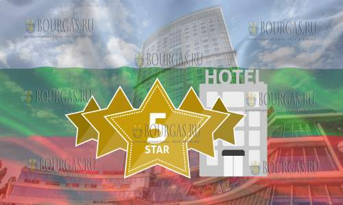 Отели 5 звезд в Болгарии построят крупные туроператоры