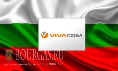 VIVACOM в Болгарии бесплатно раздает 4G интернет