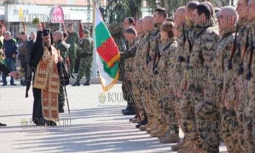 Болгария отправила 38-й контингент в Афганистан