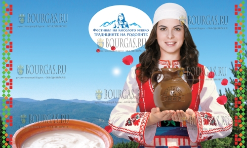 Фестиваль йогурта в Момчиловци 2018