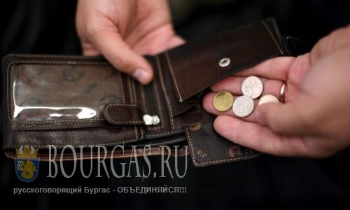 Размер пособия по безработице в Болгарии в 2019 году останется неизменным