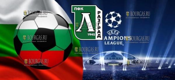 Чемпион Болгарии по футболу без проблем прошел 1 квалифайраунд Лиги Чемпионов