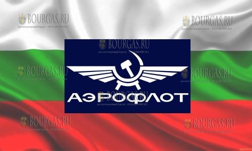 Ветераны ВОВ в мае смогут прилететь в Болгарию бесплатно